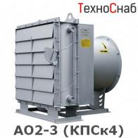 АО2-3 (КПСк4)